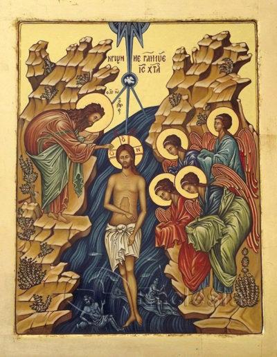 Chrzest Jezusa w Jordanie - Małgorzata Zawadzka