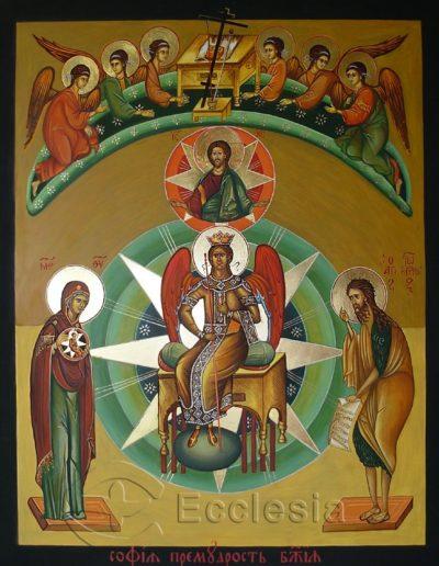Mądrość Boża - Joanna Czerniejewska